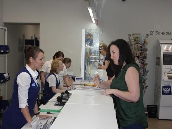 Ярославцы начали активно получать почту без паспорта и заполнения извещения