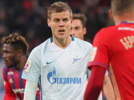 Отчим Кокорина извинился за футболиста