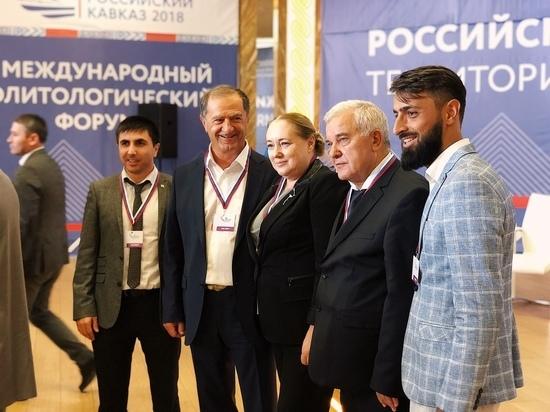 Новые законопроекты анонсировали на форуме «Российский Кавказ»
