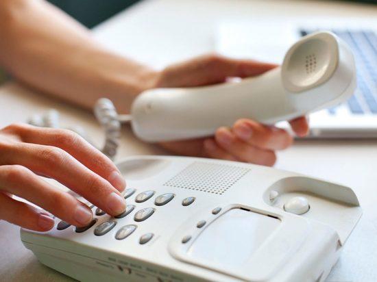 На телефон
