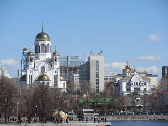 В Свердловской области смертность превысила рождаемость
