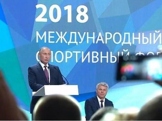 Путин: «Ледовый дворец в Бурятии способен дать импульс развитию всей инфраструктуры»