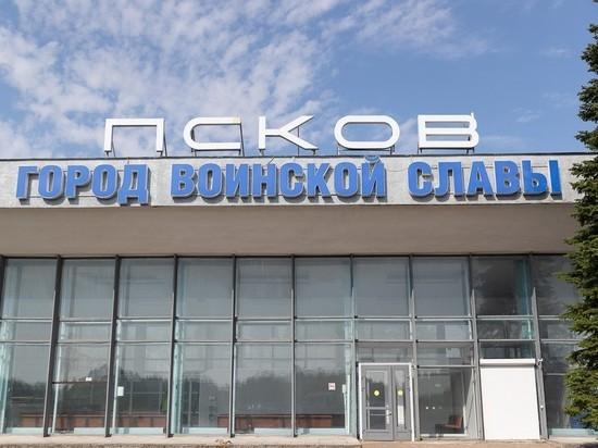 Новое имя Псковского аэропорта станет известно 5 декабря