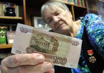 Глава саратовского областного Минтруда Наталья Соколова видит одни лишь только плюсы от жизни на прожиточный минимум пенсионера