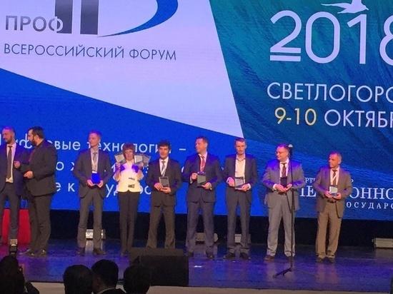 Четыре проекта вологжан стали победителями конкурса «ПРОФ-IT 2018»