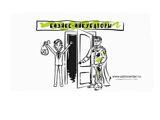 Региональное минэк помогает бизнесменам с арендой помещений