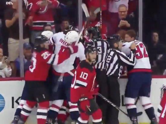 Овечкин подрался в матче НХЛ с