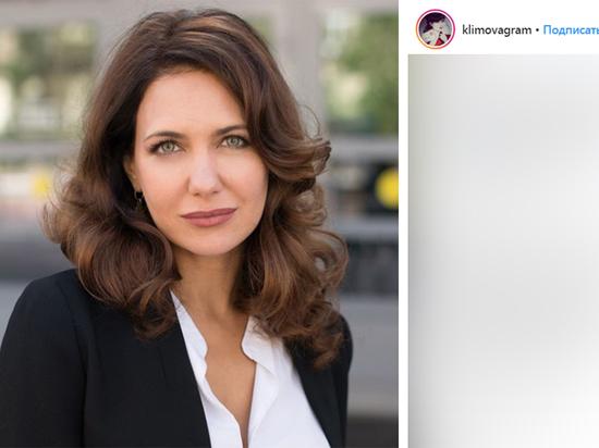 Молодой муж Екатерины Климовой намекнул на развод