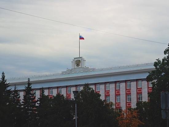 Новую структуру правительства Алтайского края  утвердил Виктор Томенко