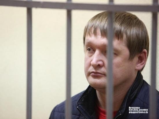 Суд оставил под арестом высокопоставленного полицейского Екатеринбурга
