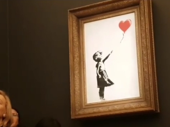 Продолжение скандала со шредером: самоуничтожевшуюся картину Бэнкси признали шедевром