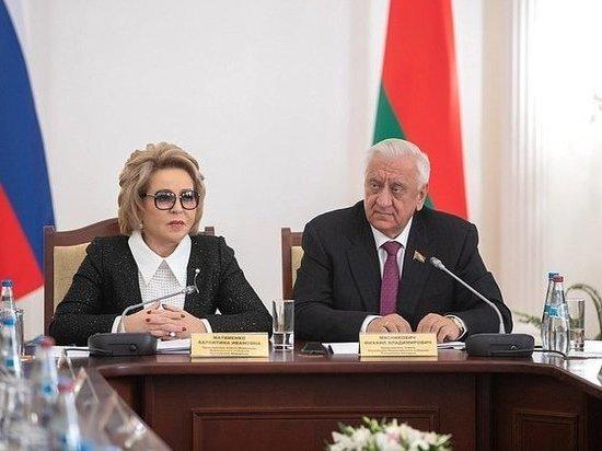 Оценен вклад Вологодской области в укрепление интеграционных связей Союзного государства