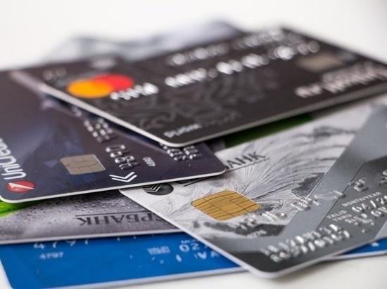 «ЭнергосбыТ Плюс» списал с карт должников более 3 миллионов рублей