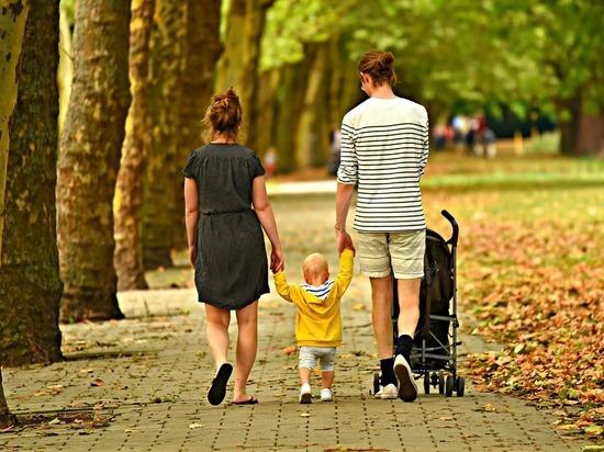 Государство поможет родителям воспитывать детей
