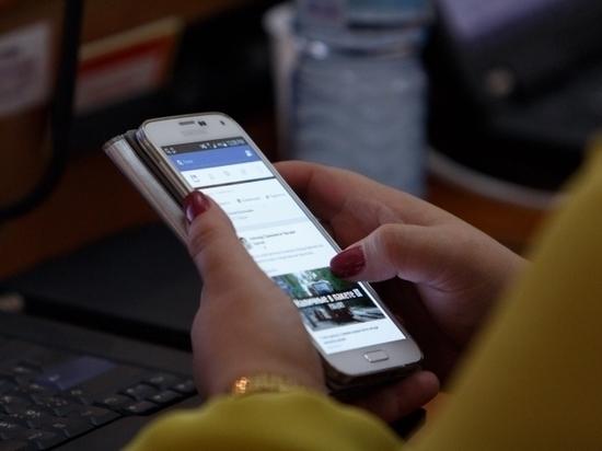 Жительница Улан-Удэ похитила сотовый у юноши, чтобы зайти в соцсети