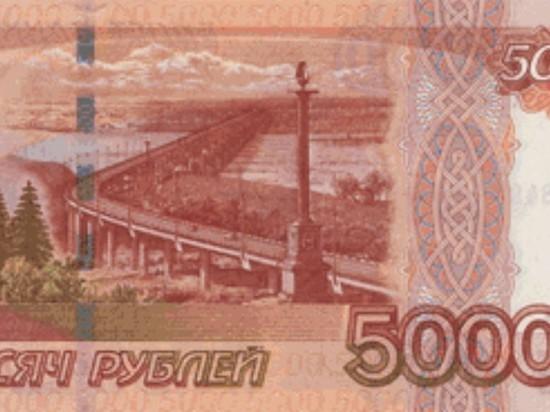 Проект моста через Дунай скопировали с российской 5-тысячной купюры