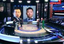 На федеральном канале сравнили избитого Кокориным чиновника с корейским рэпером