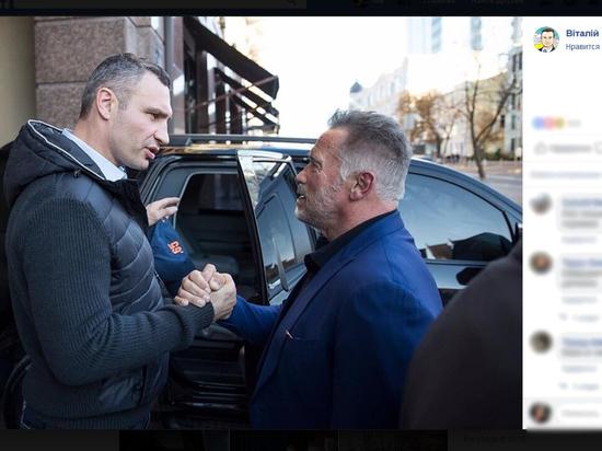 Шварценеггер приехал в Киев к другу Кличко