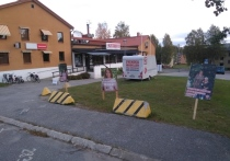 Жители малюсенького шведского городка не исключают, что через 30-40 лет он умрет