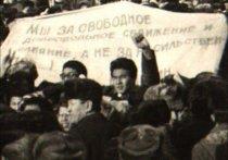 Разгневанные комсомольцы: почему в декабре 1986-го восстала казахская молодежь