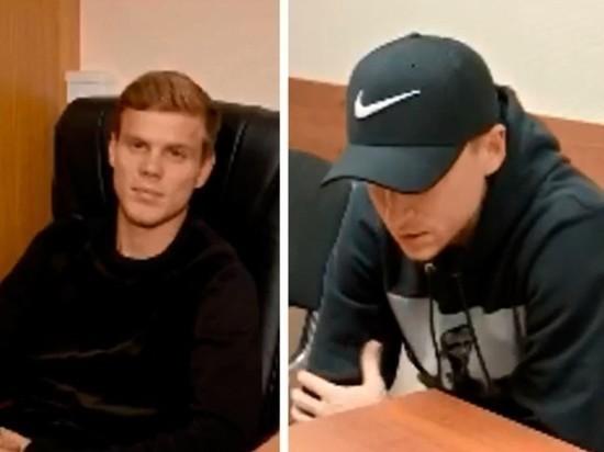 Стало известно о желании Кокорина и Мамаева тренироваться в СИЗО