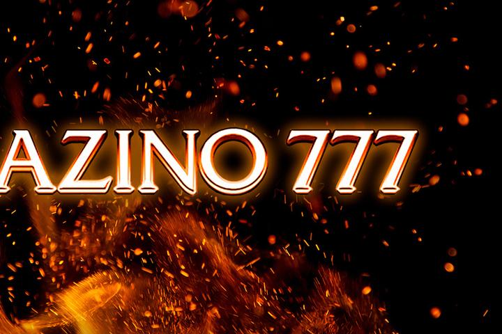 www азино 777