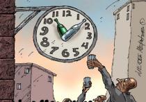 Слабый алкоголь  в Саратове станет доступнее