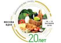 Сельхозтоваропроизводители Чувашии привезли 63 медали с