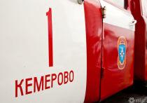 Легковушка загорелась в Кемерове