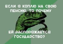 Жительница Барнаула заявила, что судебные приставы «лишили» ее пенсии