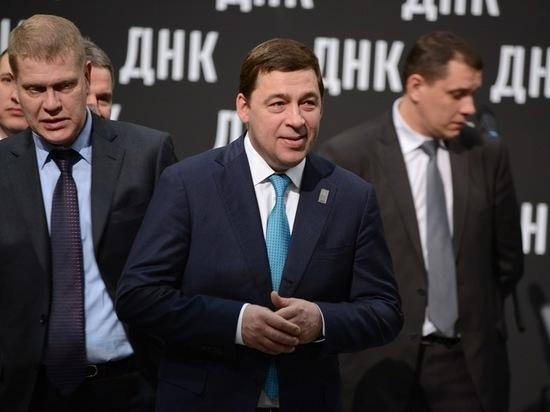 Куйвашев назначил руководителей аппарата губернатора и правительства