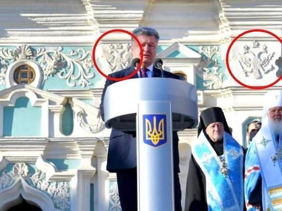 В Сети высмеяли конфуз Порошенко на молебне за автокефалию Украины