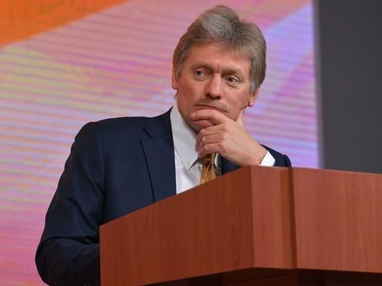 Песков усомнился, что Трамп допустил причастность Путина к отравлениям
