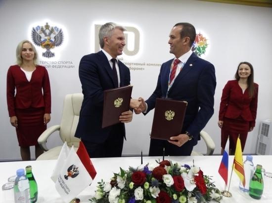 Минспорт и Чувашия подписали соглашение о сотрудничестве и взаимодействии