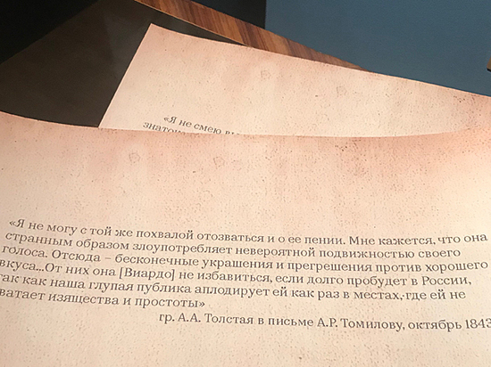 В музее Тропинина планируют экспозицию памяти Кобзона