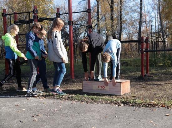 В Бийске открылась еще одна площадка для сдачи норм ГТО