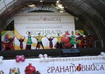 В Ставрополе состоялся многонациональный фестиваль