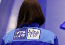 Сотрудница почты в Саранске ответила за присвоение 860 тыс рублей