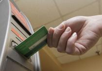 Блокировки банковских карт усилились: чего нельзя делать со своими деньгами