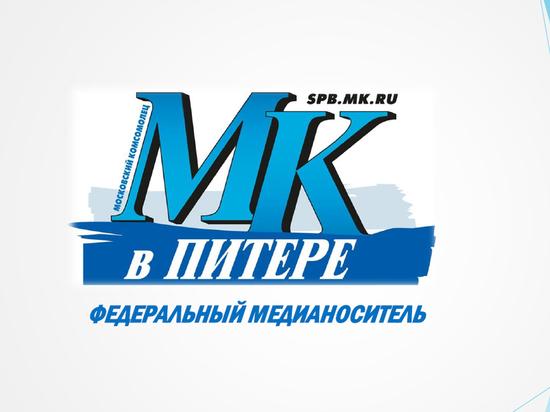 ТАРИФЫ НА РЕКЛАМУ в газете «МК в ПИТЕРЕ» и на сайте spb.mk.ru