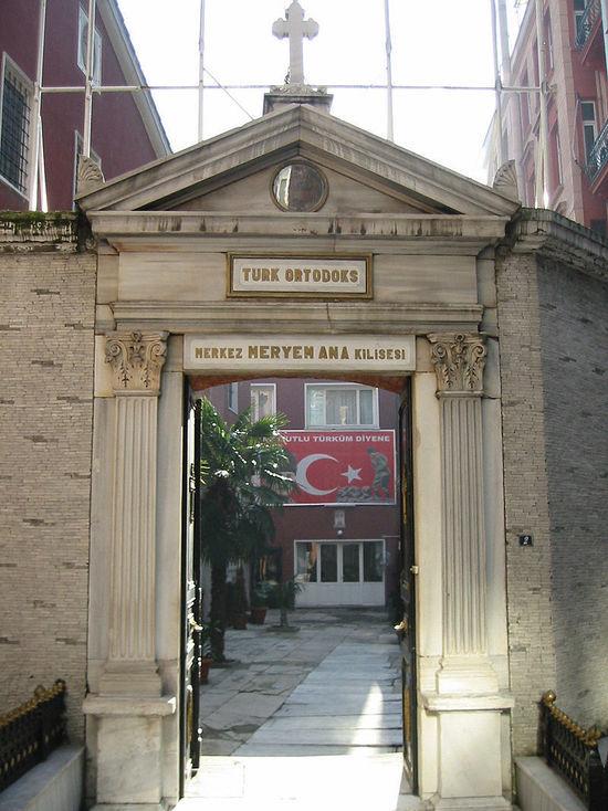 Турецкая православная церковьнаправила иск против Константинопольского патриархата