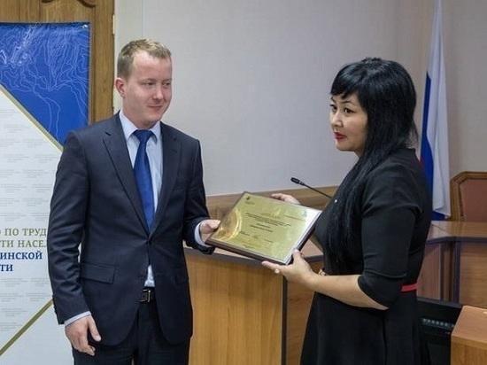 На Сахалине подвели итоги конкурса «Лучший по профессии»