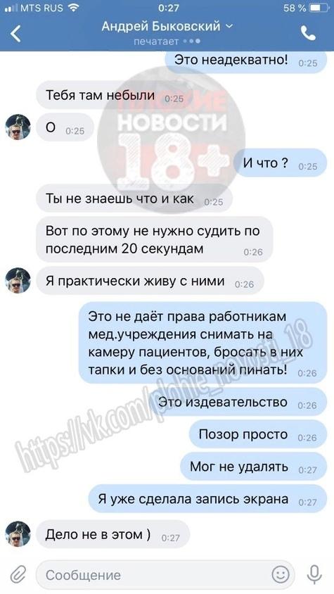https://static.mk.ru/upload/entities/2018/10/16/articlesImages/image/d9/7b/94/c5/827dec25079bf1a6cab2a899ed981d3c.jpg