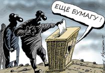 Геннадий Айдаев: «Объявленного большого обновления Хурала Бурятии не получилось»
