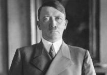 ЦРУ заподозрило Гитлера в гомосексуальности