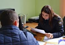 Судебные приставы оказывали бесплатную юридическую помощь калужанам
