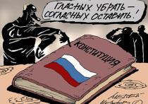 О конституции, румынском языке и краже века