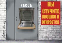 Не так давно на сайте минсвязи Дагестана появилось объявление об акции: доноси (на сайте, конечно, говорится «сообщай») о пропаганде терроризма и экстремизма с наибольшей активностью — и получишь «Айфон»
