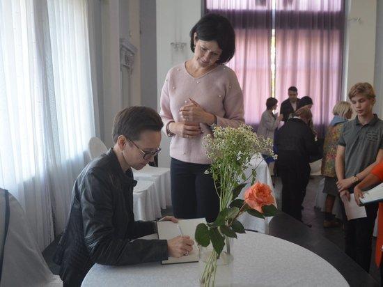 Автор нашумевшего романа презентовала в Твери новую книгу