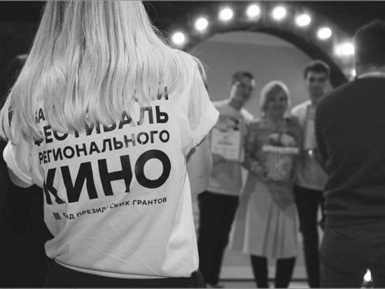 "Гран-при БФРК взяли ""Мертвые души"""